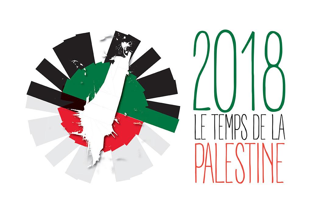 2018 le temps de la Palestine.jpg