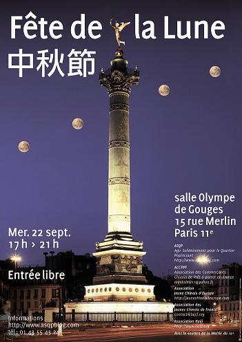 Fête de la Lune 2010